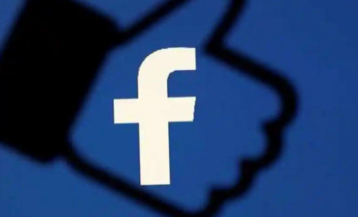 Facebook AR glasses featured image